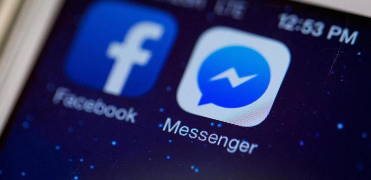 Strategie Facebook per le aziende